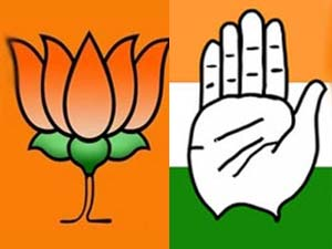 BJP Congress Flag