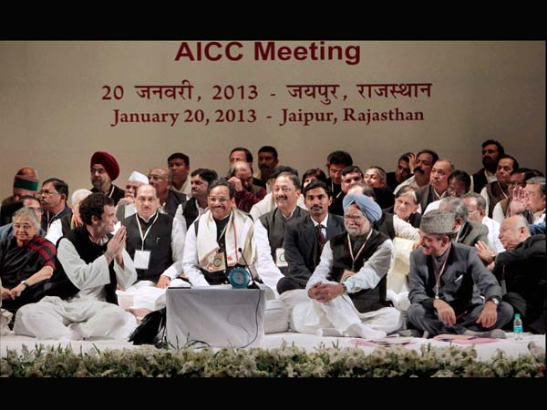 The Gandhis with Congress leaders at Chintan Shivir