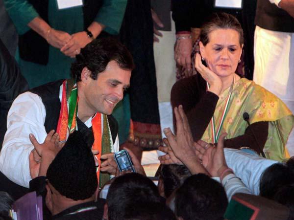 Rahul Sonia Gnadhi