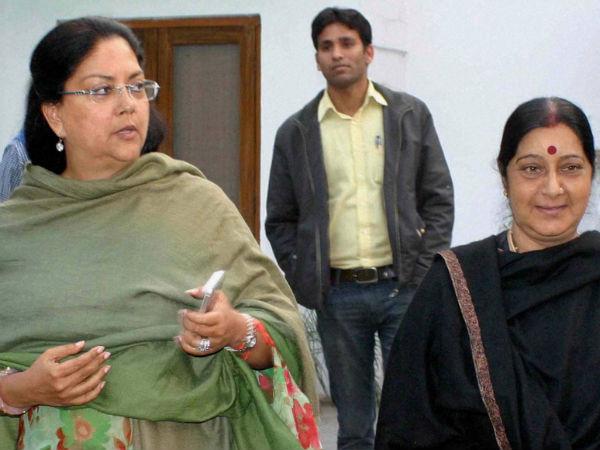 raje-swaraj
