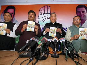 Tripura Congress
