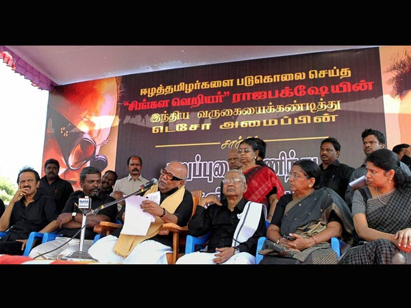 M Karunanidhi along with members of Tamil Eelam supporters