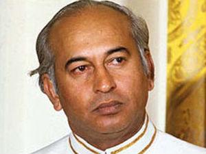 za-bhutto