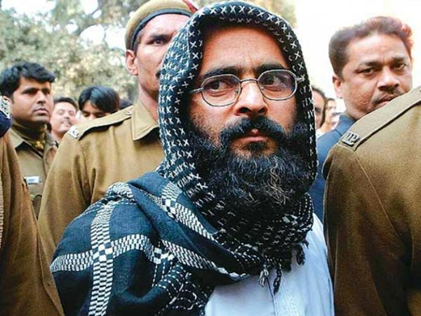Who owns Afzal Guru's body?