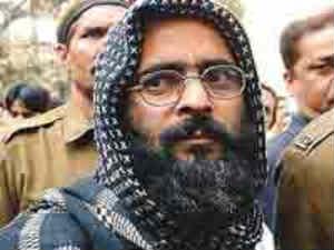 Afzal Guru