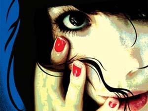 Bhandara rape case