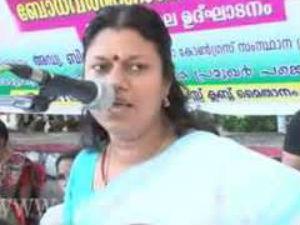 Bindu Krishna