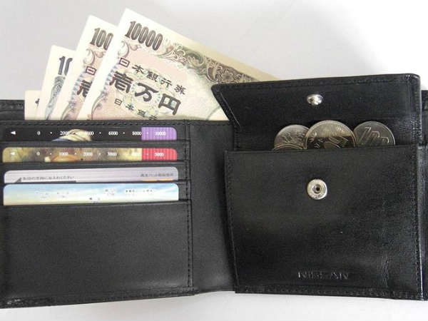 Foreign made leather money bag