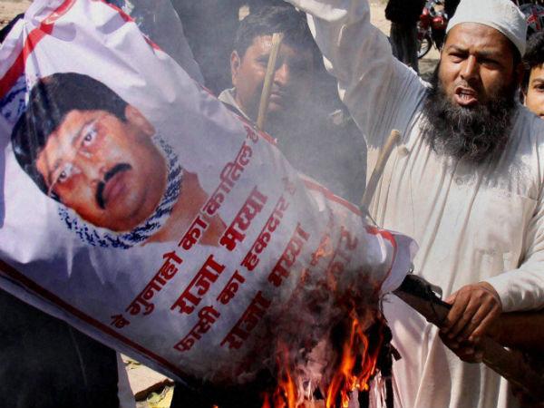 raja-bhaiya-protest