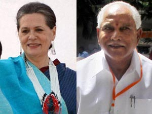 Sonia Gandhi and BS Yeddyurappa