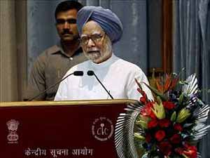 Manmohan Mantra:Best education for youth