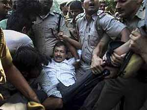 Arvind Kejriwal Being Arrested