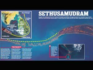 Pachauri report on Sethusamudram