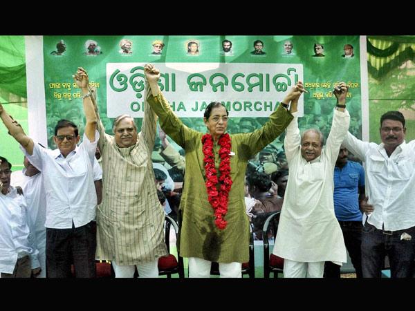 BJD leaders