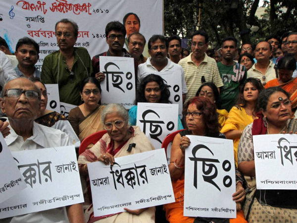 protest-against-attack-on-mamata