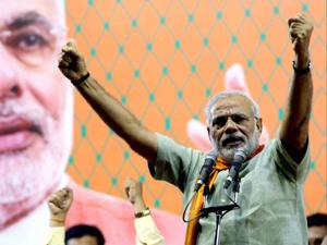 Modi Bangalore speech