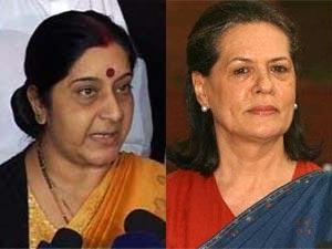 Sushma Swaraj: BJP will boycott meetings