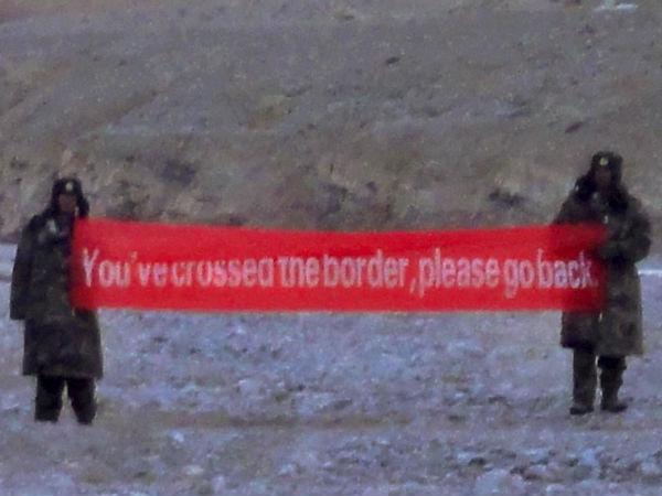 india-china-border-banner