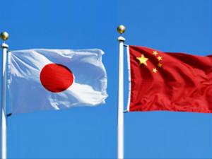 China Japan flag