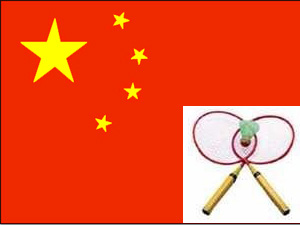 Badminton victim of bird flu in China