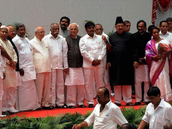 karnataka-ministry