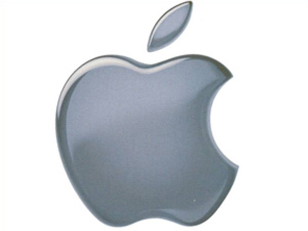 Apple shows no apology for tax strategy