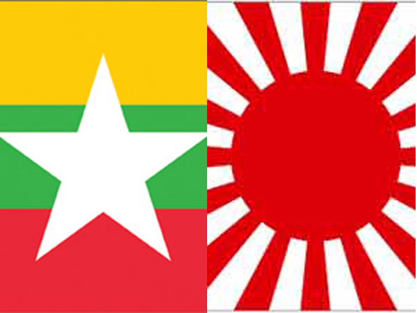 Japan offers over $500 mn loan to Myanmar