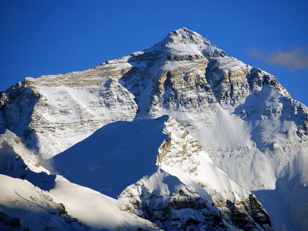 Mt Everest to be brought down?