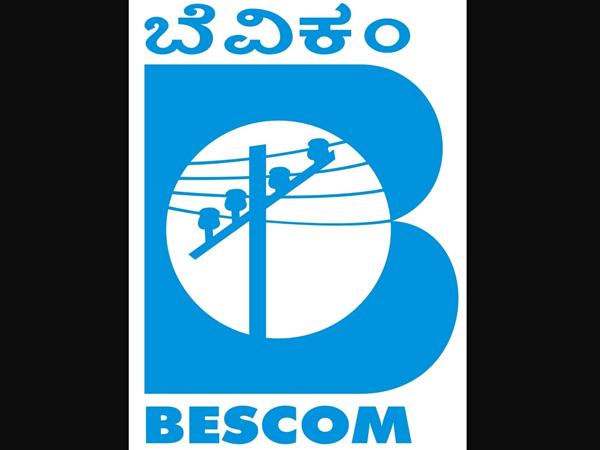 B'lore:BESCOM aims to curb electrocution