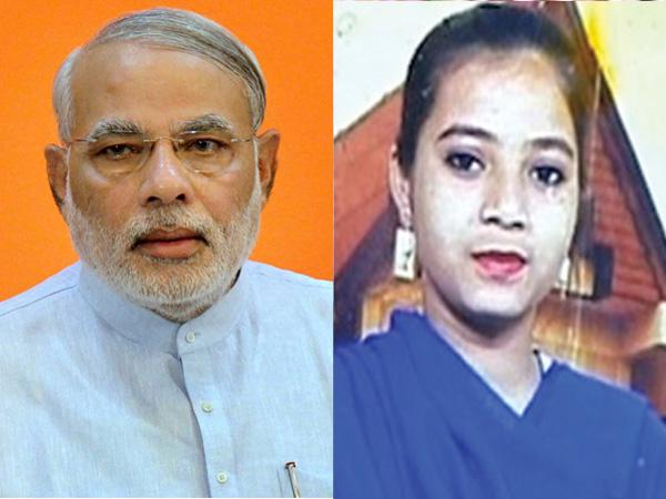 Modi and Ishrat Jahan
