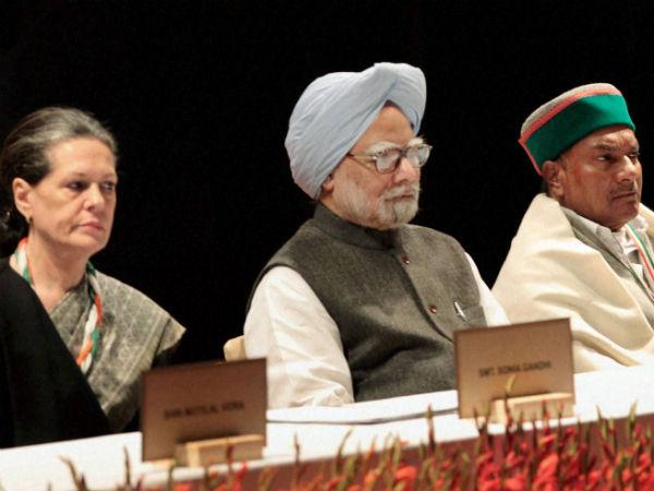 Congress announces reshuffle