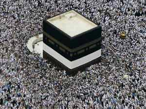 Private Haj operators' quota cut