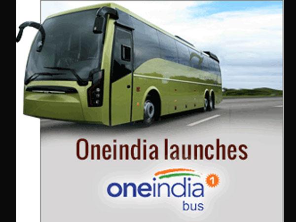 bus-oneindia