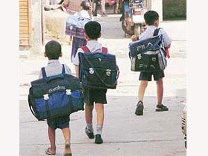 133 primary schools face closure threat