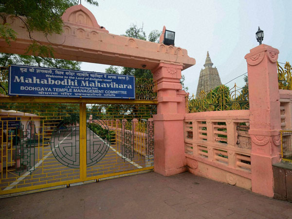 Mahabodhi temple entry