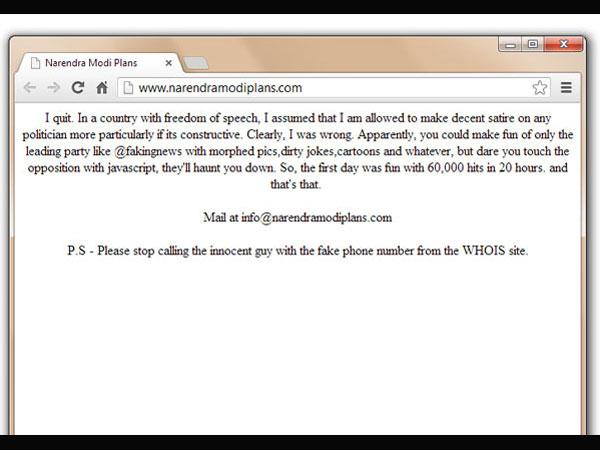 Narendramodiplans.com taken down