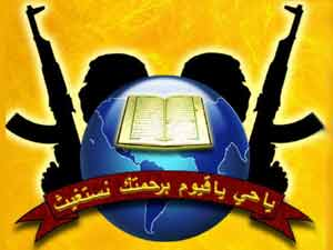 remarks on Indian Mujahideen