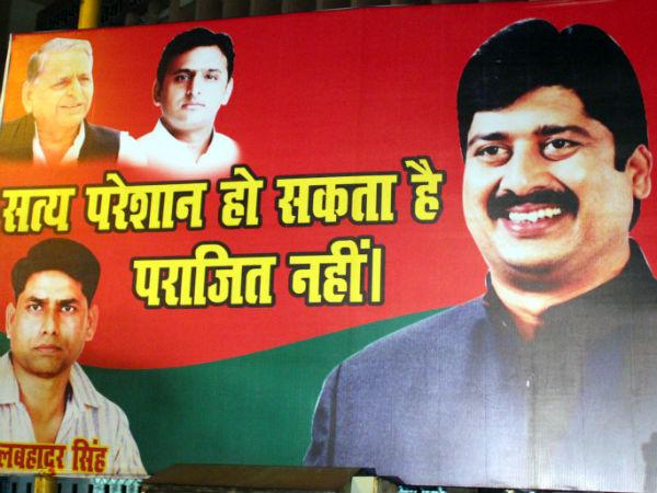 raja-bhaiya-poster