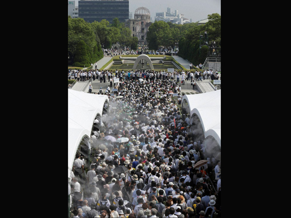 Hiroshima: 68th anniv of US N-bombing