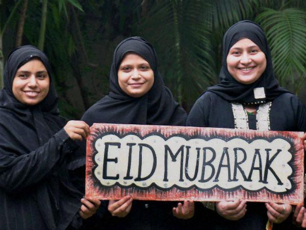 AP celebrates Eid-ul-Fitr