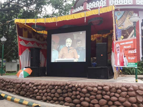NaMo Brigade arranges live telecast of Modi's speech