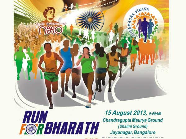 run-for-bharat