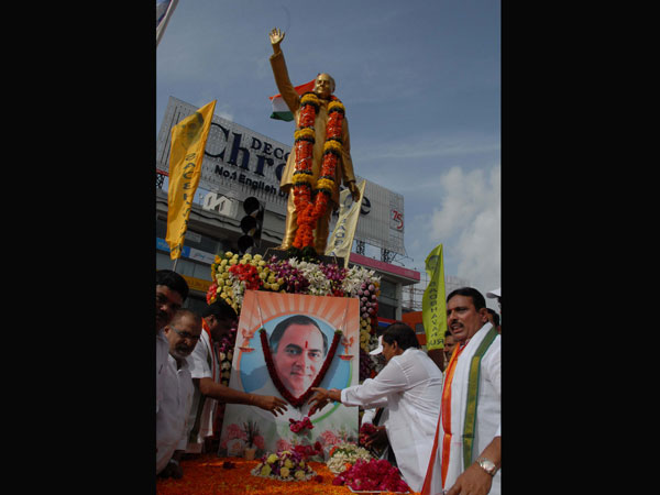Nation pays tribute to Rajiv Gandhi on his 69th birth anniversary