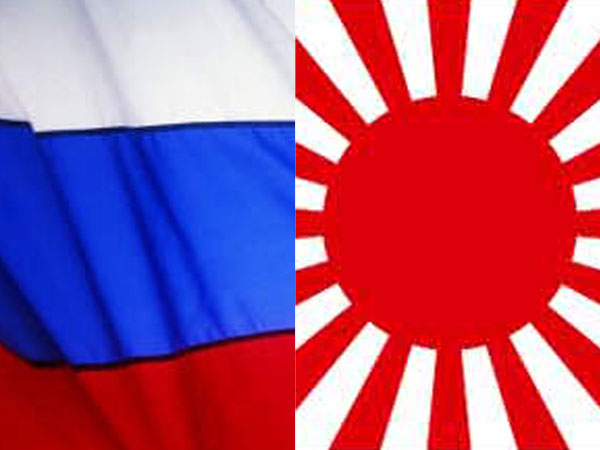 Russia, Japan launch talks on disputes