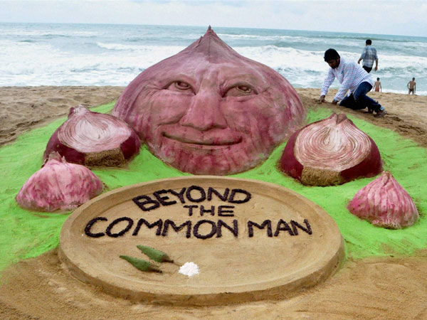 Beyond comman man's reach