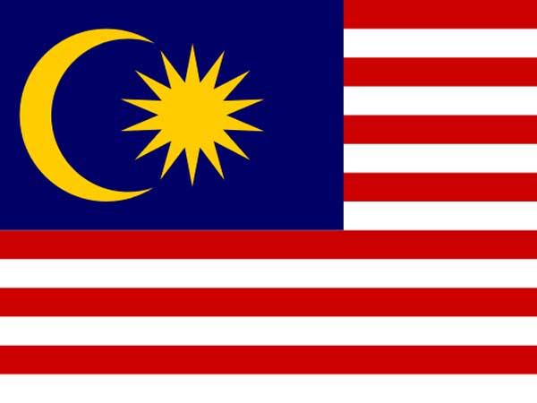 Malaysia: 37 killed in bus crash