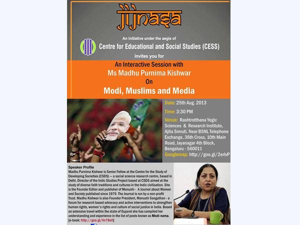 Madhu Kishwar on Modi and Muslims
