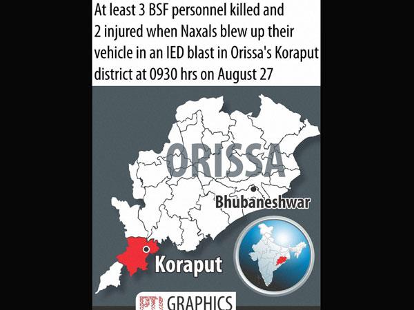 Odisha Maoist attack: 4 BSF men killed