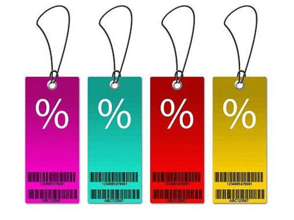 oneindia-coupon