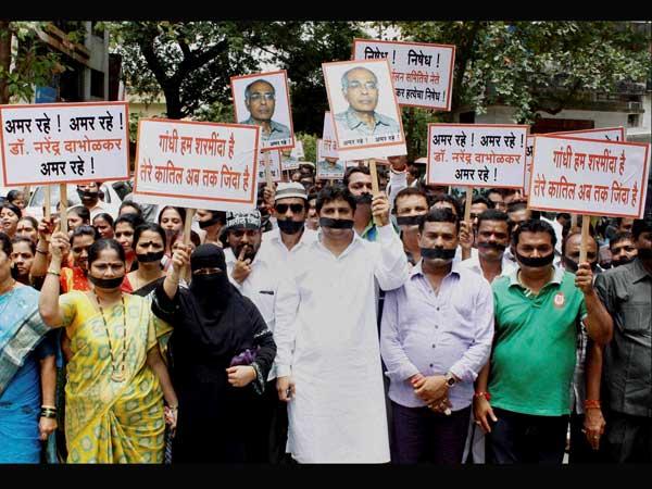 Dabholkar's murder was contract killing?